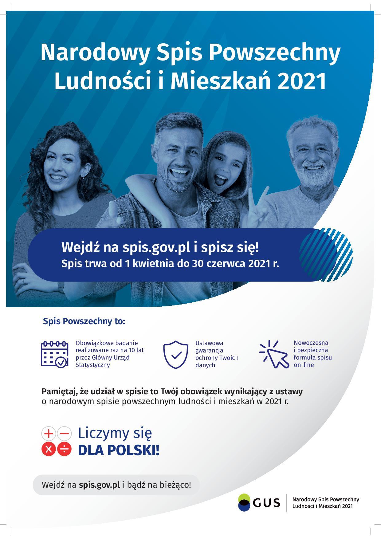 NSP 2021